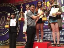 2016 TNL Taiwan Lash Association (國際盃美睫技能競賽頒獎)