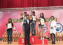 2017 TNL Taiwan Lash Association (國際盃美睫技能競賽頒獎)