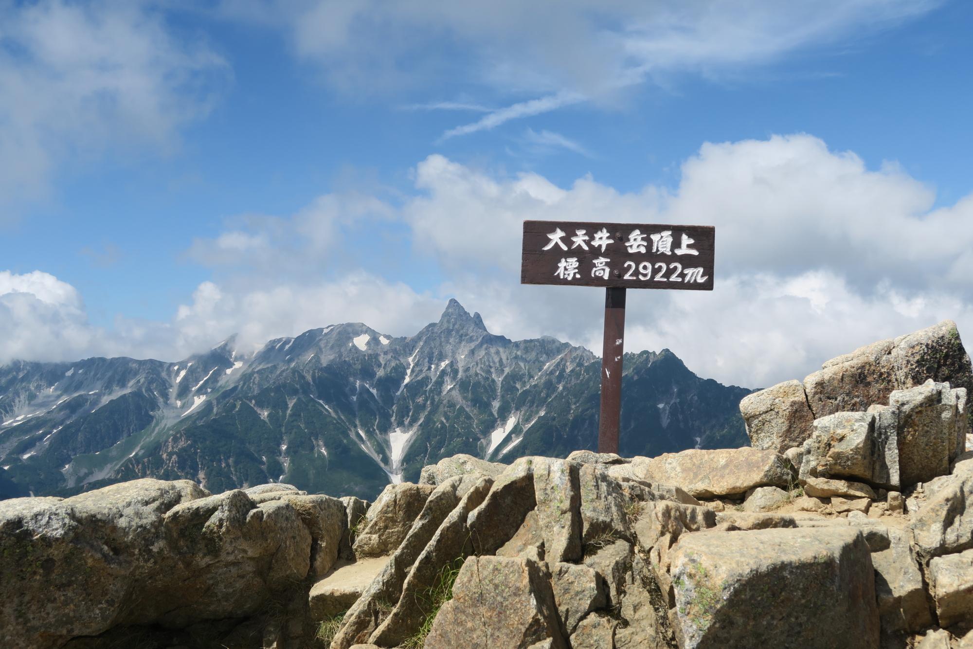 IMG_7342大天井岳から槍ヶ岳・8月