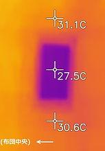 flir_20180809T052128_B.jpg