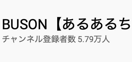 YouTubeチャンネル登録者5万人突破しました!