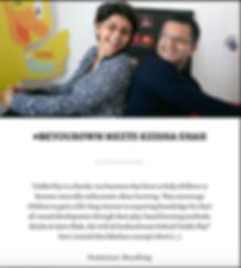 Teddo Play Brand Interview