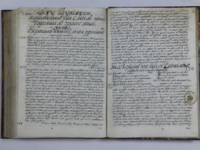 Disputationes in octo Aristotelis libros Physicorum, Juan de Sorozábal S. J., 1724