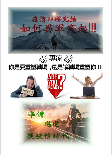 Seminar Poster CHN.jpg