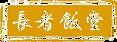 2277B19D-39AD-4E15-B447-E5EB28526A72_edi
