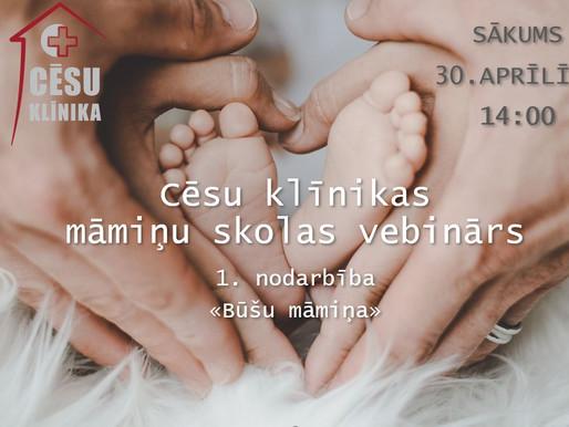Šonedēļ notiks pirmais Māmiņu skolas vebinārs