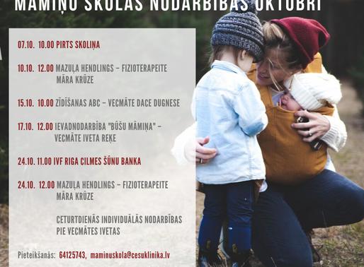 Iepazīstinām ar Māmiņu skolas oktobra nodarību programmu