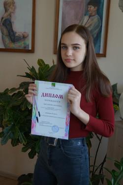 Цыганкова Василина