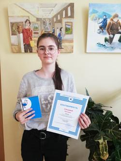 Сальева Виктория - призёр муниципального тура краевого конкурса С детской книжкой по пла