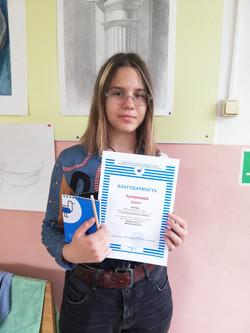 Лупанова Дарья - призёр муниципального тура краевого конкурса С детской книжкой по плане