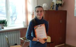 Перерва Катя участник регионального этапа международного конкурса Уникум преподаватель Алексенко Т.