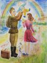 Елиневская Екатерина_14 лет_Радостная встреча