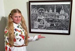 Иванушкина Лена