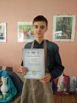Торопов Александр