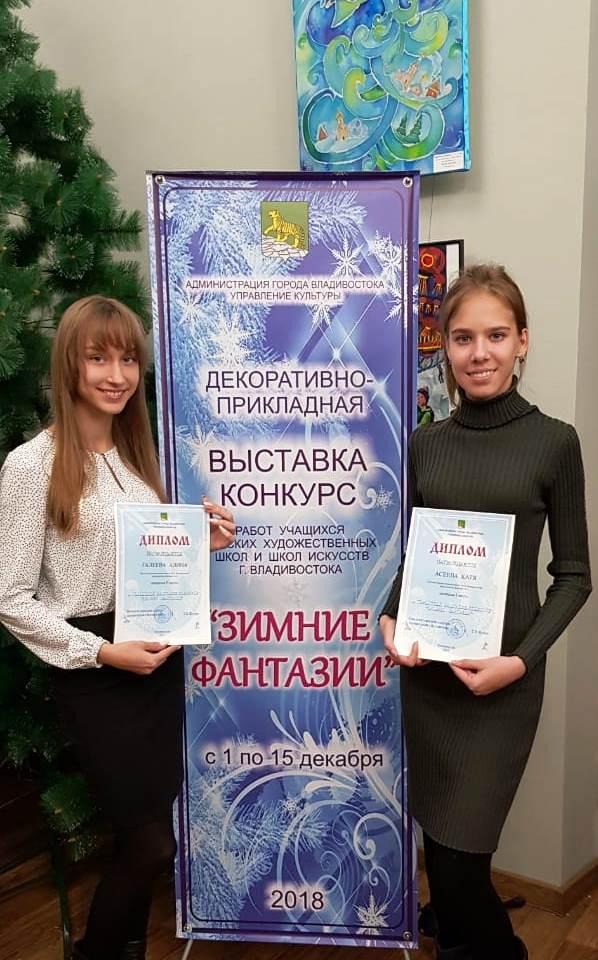 Галеева Алина и Асеева Катя