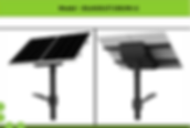 Solar Street Lights | South Africa | 150W