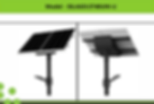 Solar Street Lights | South Africa | 40W