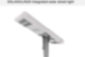 Solar Street Lights | South Africa | 20W Integrated Solar Street Light