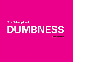 WC_-philosophy-of-dumbness-2.png