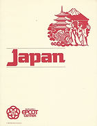 Japan Epcot Cast Guide Cover.jpg