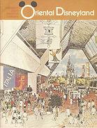 Oriental Disneyland cover.jpg