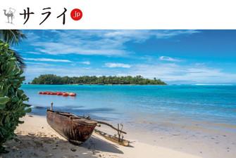 【雑誌掲載】サライ「手つかずのポリネシア文化が残る島」