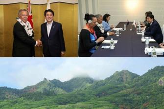 太平洋・島サミットPALM8  その2 - 日・クック首脳会談