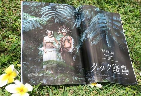 【雑誌掲載】「未来を紡ぐ踊り」シグネチャーダイナーズクラブ会員雑誌