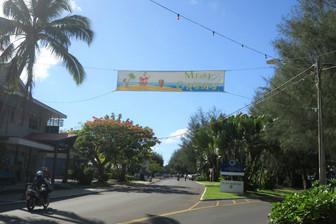 祝日にクック諸島を旅行する際、少し気を付けること
