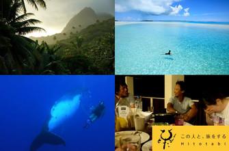クック諸島ツアーのお知らせ 「南半球に浮かぶ楽園へ 2019 竹沢うるまと過ごすクック諸島」byひとたびさん