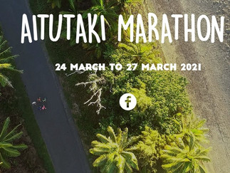 アイツタキマラソン2021 地元ランナーのみで開催オンライン中継あり