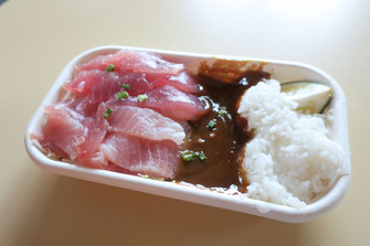 本日のお弁当 タヒチ風刺身弁当