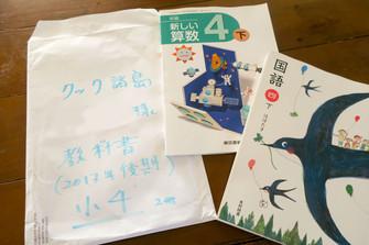 日本から教科書が届きました 長旅お疲れさま