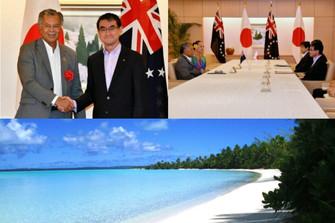 第8回太平洋・島サミット(PALM8)クック諸島プナ首相も参加