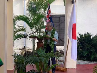 日本クック諸島国交10周年記念式典 ラロトンガ島で開催