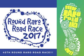 ラロトンガ島マラソンまであと10日 レースの詳細ご案内