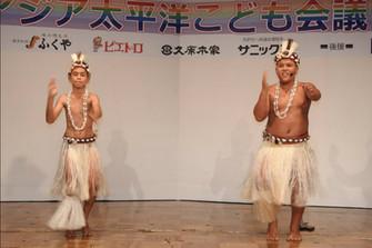 アジア太平洋こども会議イン福岡 クック諸島と繋がりたい学校・地域大募集!
