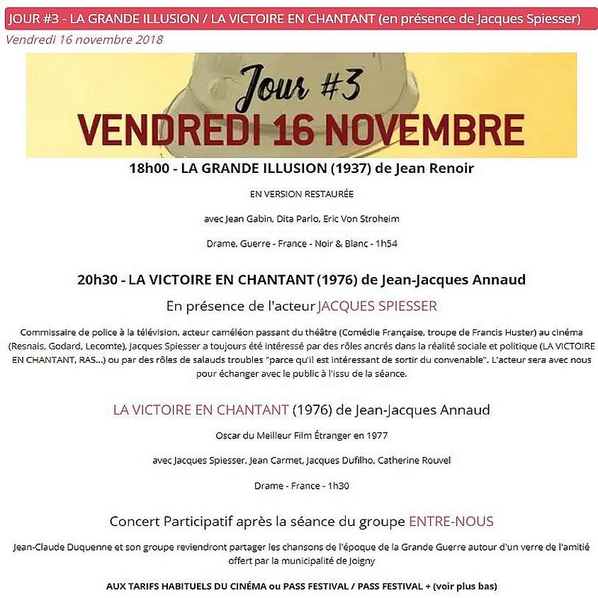 Festival du film de Joigny