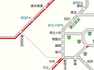 東名下りで渋滞59キロ…