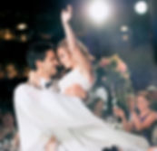 постановка сваденого танца