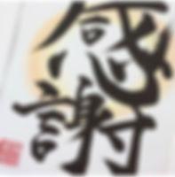 IMG_8122_edited.jpg