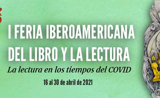 Participación en la Primera Feria Iberoamericana del Libro y la Lectura
