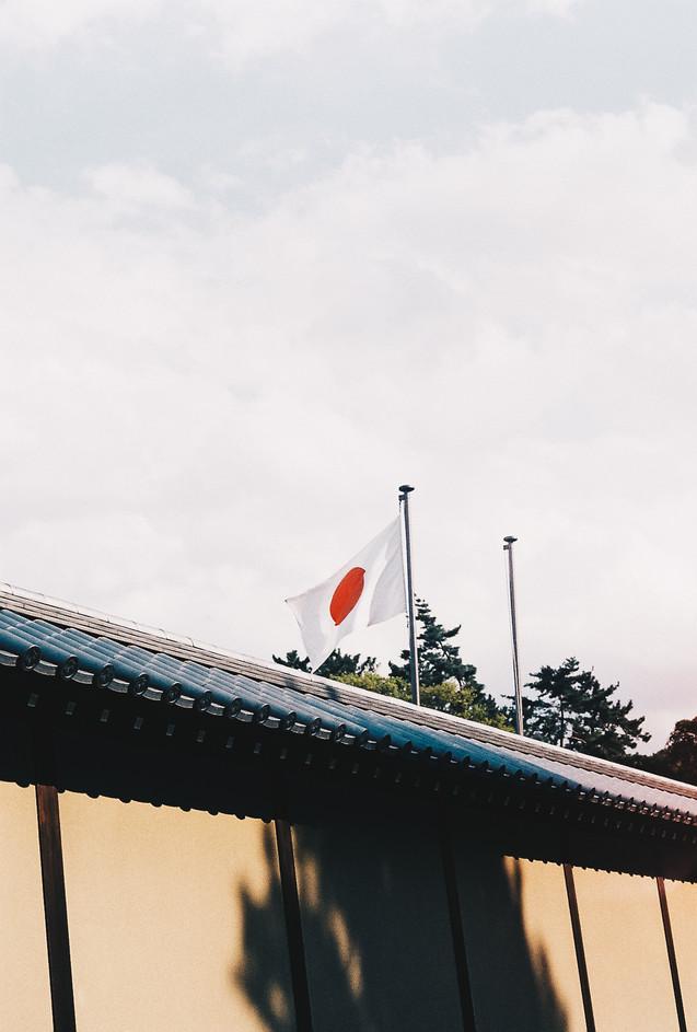 Japan 35mm - HALUK.co_-13.jpg