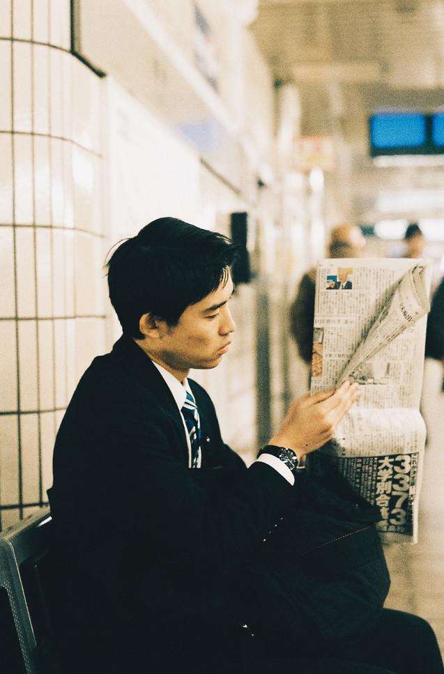 Japan 35mm - HALUK.co_-20.jpg