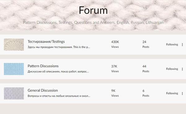 forum_homepage.jpg
