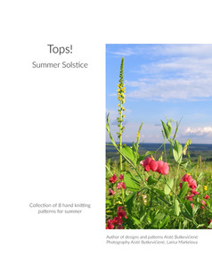 Tops_Summer_Solstice_cover.jpg