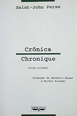 Cronicas.jpeg