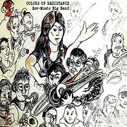 """Colors of Resistance"" - Eco-Music Big Band"