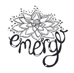 Emerge - Art Printable