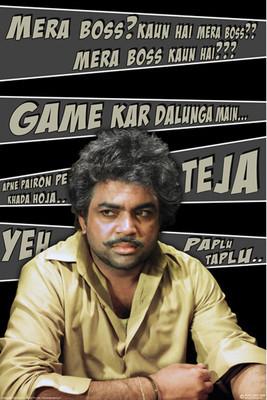 Andaz Apna Apna - teja as a brand